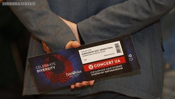 Все билеты на финал Евровидения в Киеве проданы