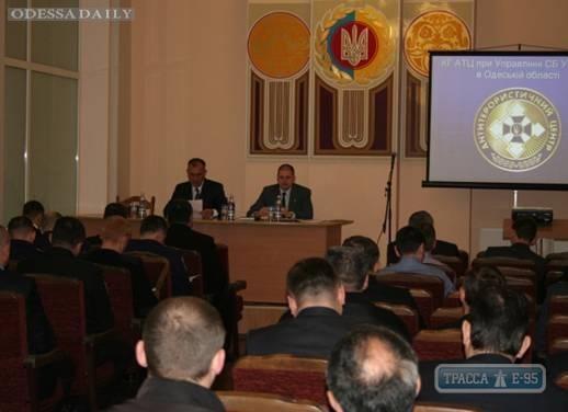В Одессе прошли учения СБУ