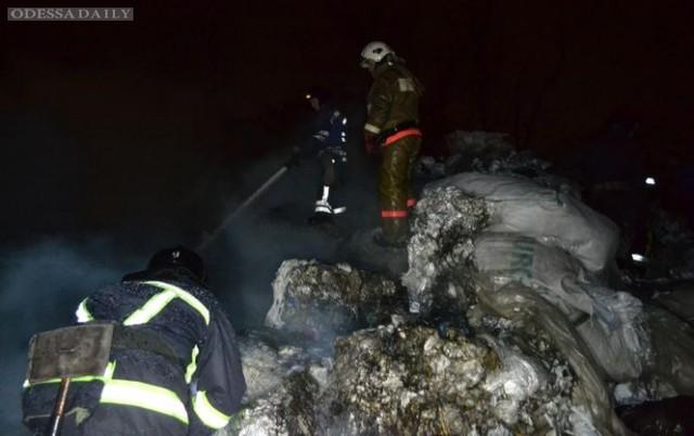 В Одессе произошел пожар на территории химзавода