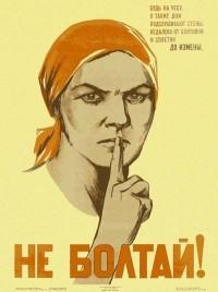 Ответ на статью Виталия Портникова «Правая, левая где сторона»