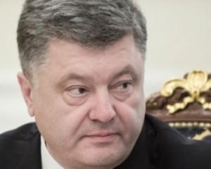Почти половина украинцев советуют Порошенко уйти в отставку - опрос