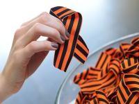 Порошенко обещал оперативно подписать закон о запрете ношения георгиевских лент