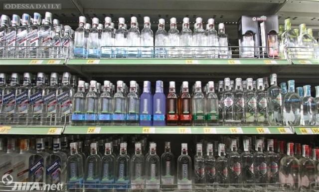 В Украине подешевеет алкоголь: Кабмин проиграл суд производителю