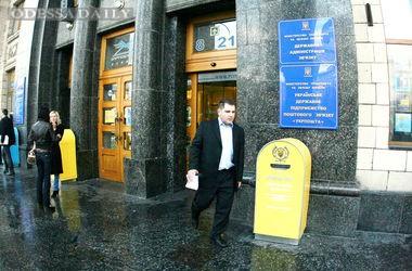 В Украине хотят ограничить вес писем и посылок