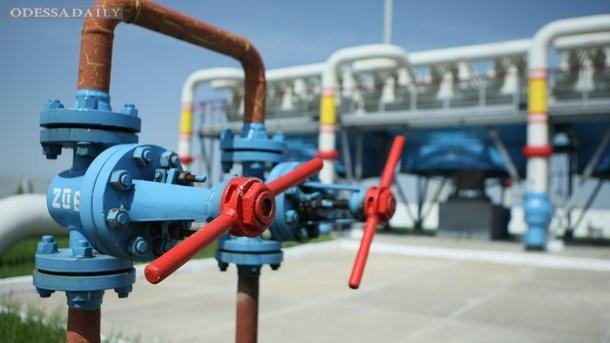 В Украине могут пересмотреть два тарифа по газу