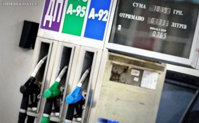 АМКУ рекомендовал известным АЗС снизить цены на бензин
