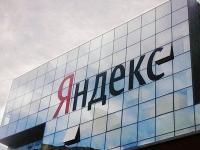 Сотрудники СБУ проводят обыски в офисах «Яндекс Украина»