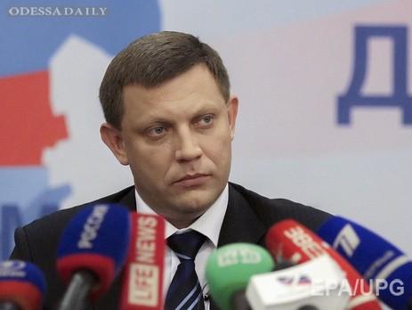СМИ: В Донецке ликвидировали минобороны ДНР. Местные жители говорят о перевороте