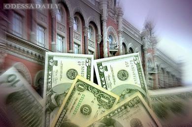 Нацбанк продал на аукционе 99 миллионов долларов