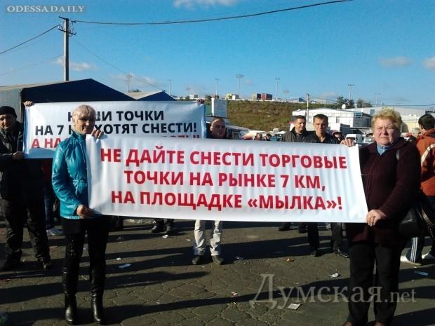 Администрация «Седьмого километра» против представителя предпринимателей Ольги Костенко