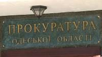 Прокуратура Одесской области: Під час розслідування буде надано оцінку діям всіх осіб, які перебували на будмайданчику на Ланжероні. ОФИЦИОЗ