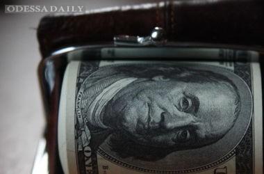 Курс доллара на межбанке подскочил до 26 грн
