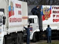 РФ отправила на Донбасс 56-й конвой