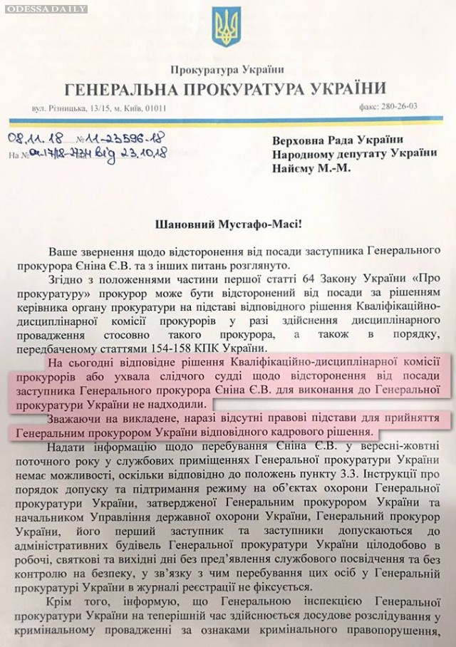Мустафа Найем: Мы выдадим России всех ее врагов, до последнего нашего друга...