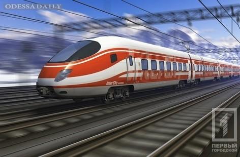 Глава «Укрзализныци» анонсировал запуск скоростных поездов в Одессу из Днепра и Львова