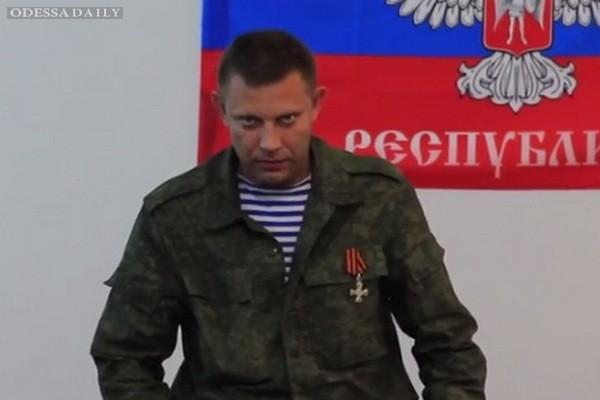 Главарь ДНР Захарченко перебрался в новый офис с бомбоубежищем и тайными ходами – СМИ
