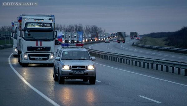 Десятый гумконвой РФ выдвинулся из Ростовской области к границе Украины