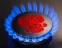 Украина не намерена отказываться от российского газа