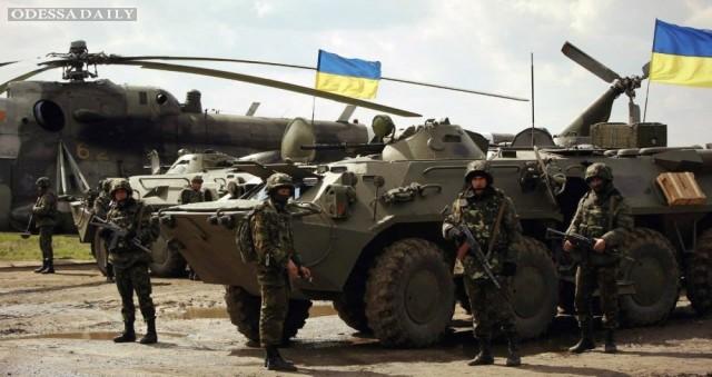 Мариуполь находится под контролем Нацгвардии - Донецкая ОГА