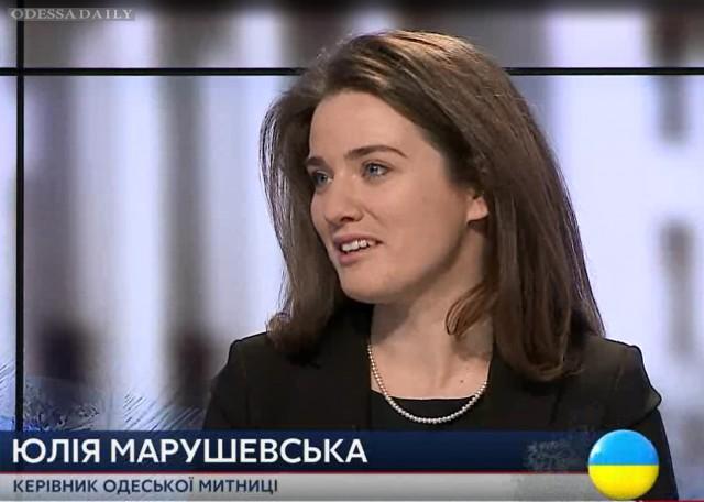 Марушевская подала в НАБУ заявление о схемах в Одесском порту