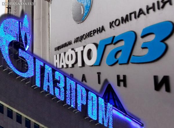 Нафтогаз не будет платить Газпрому за поставки газа в зону АТО