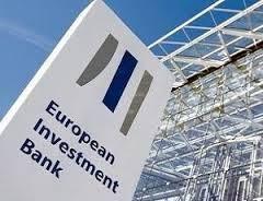 Европейский инвестиционный банк замораживает деятельность в Украине - СМИ