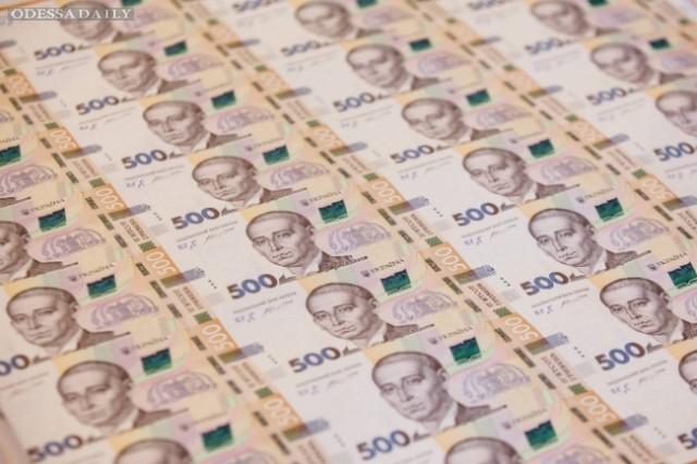 В понедельник в обороте появятся новые 500 гривен