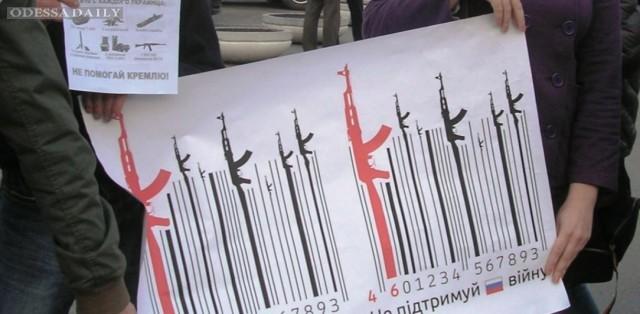 Эмбарго на российские товары вступит в силу с 10 января