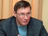 Рада приняла закон, позволяющий Луценко возглавить ГПУ