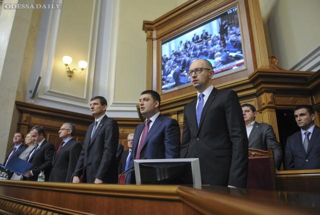 Властям Украины придется принести в жертву нескольких крупных коррупционеров - эксперт