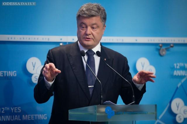 Порошенко заявил, что вопрос Сирии не заменит вопрос Украины