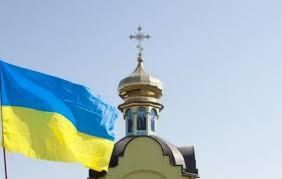 Интересные посты российских церковных блогеров об украинской автокефалии. Часть 1