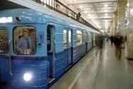 Проезд в киевском метро однозначно будет дороже 3 гривен