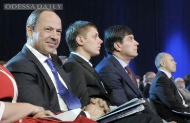 Тигипко выступил за прекращение АТО