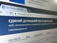 Порядок проверки электронных деклараций вступил в силу