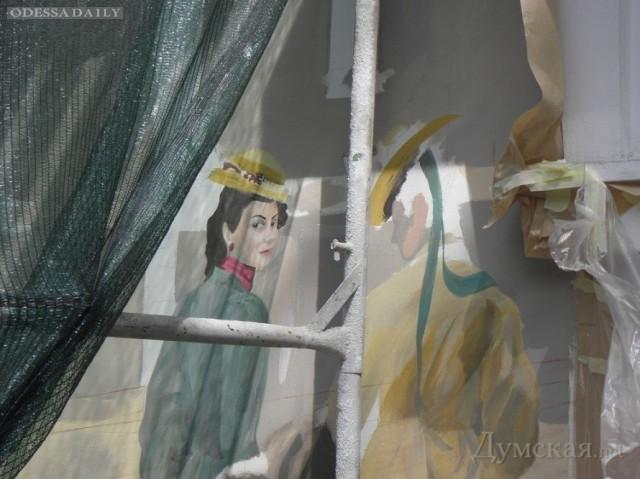 Изображение Оперного театра на стене дома по улице Еврейской