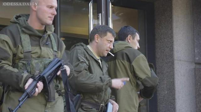 Террорист Захарченко покинул свою резиденцию в Донецке - СМИ