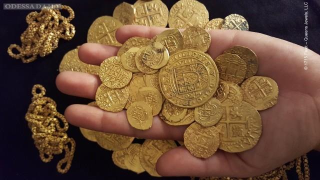 У берегов Флориды найдено золото с испанских галеонов на 4,5 млн долларов (видео)