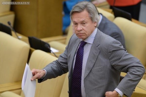 В Госдуме РФ назвали поправки в Конституцию Украины противоречащими Минским соглашениям