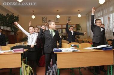 Школьники в Украине будут изучать финансовую грамотность
