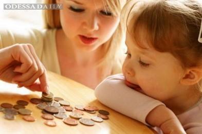 Одесские мамы не получили детские из-за сбоя