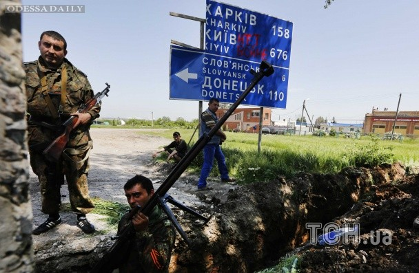 Вторжение в Украину: последние события в Донбассе и Крыму - 22