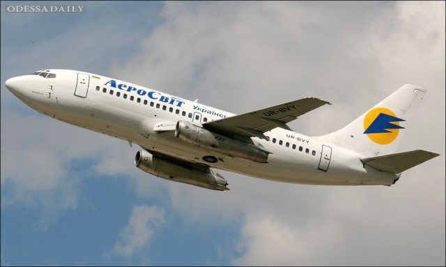 Срочно! Одесский аэропорт отказался обслуживать рейсы Аэросвита