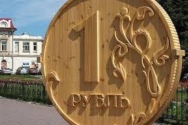 Российский рубль вновь бьет антирекорд