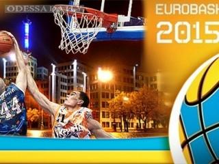 Евробаскет-2015, на который Одесса возлагала большие надежды, пройдет в другой стране