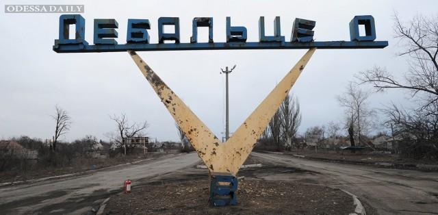 Россия отказывается вернуть оккупированное Дебальцево под контроль Украины
