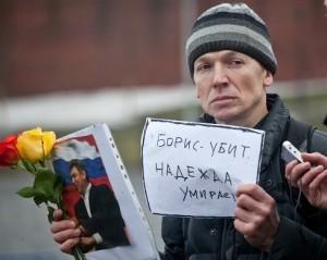 В РФ чтят память Бориса Немцова - сегодня ему исполнилось бы 56 лет
