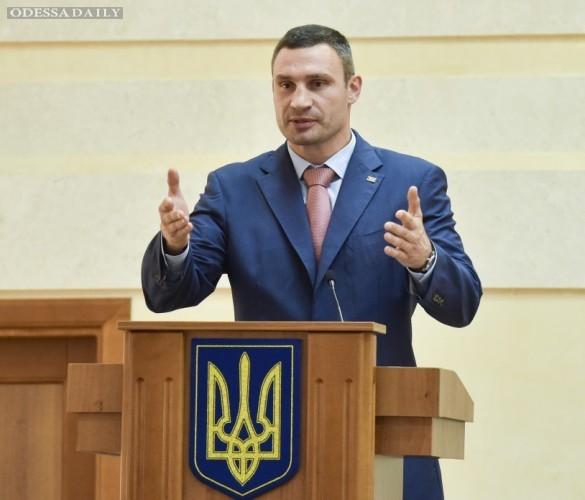 Кличко предложил сделать Киев и Одессу городами-побратимами