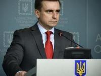 Замглавы АП разъяснил позицию Порошенко по НАТО