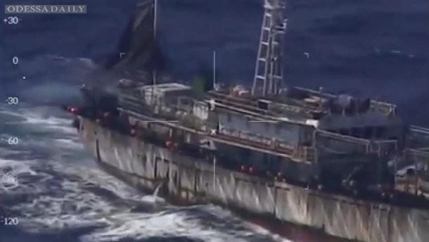 Аргентина потопила китайское рыболовецкое судно: видео